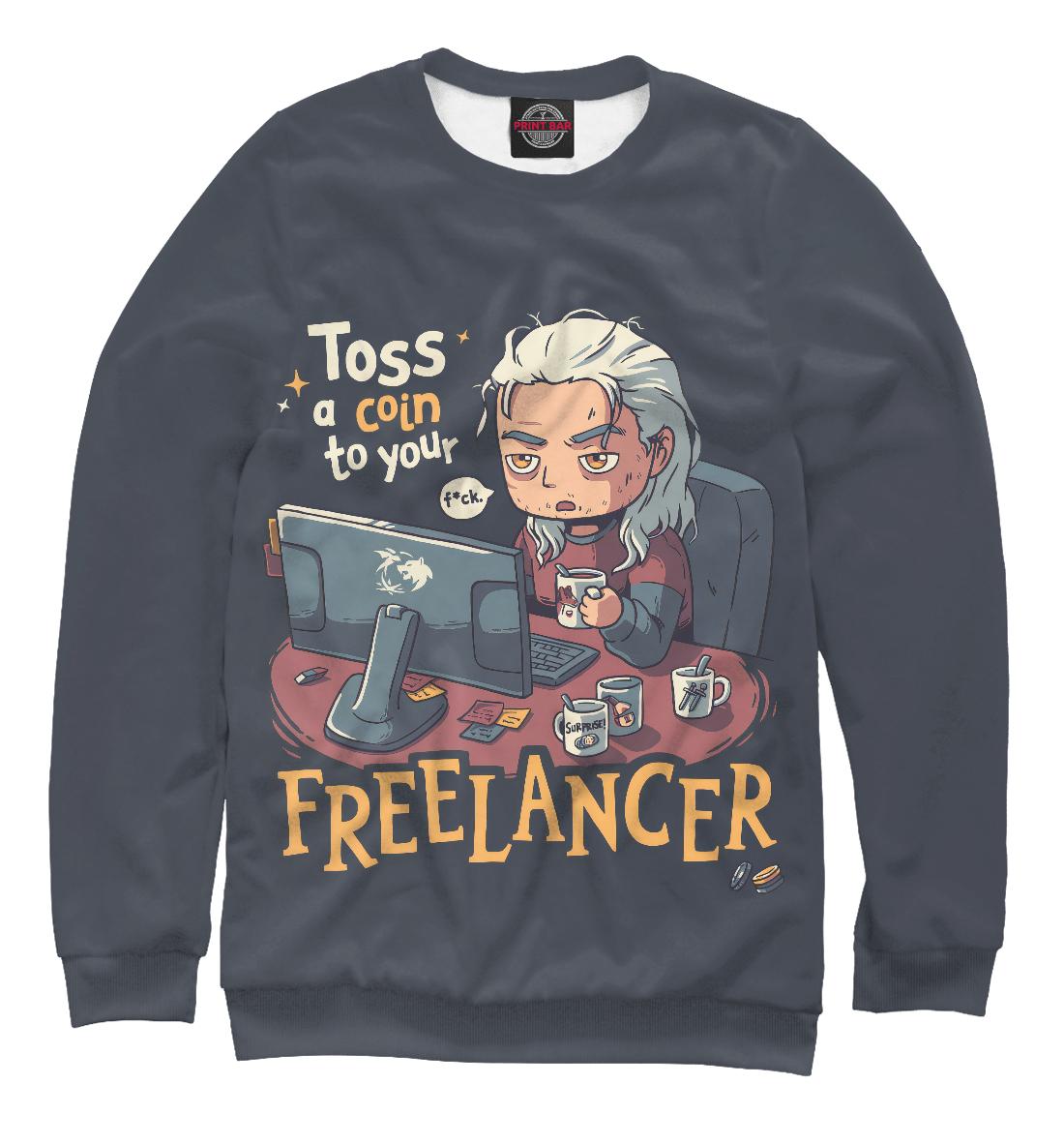 Свитшот Freelancer