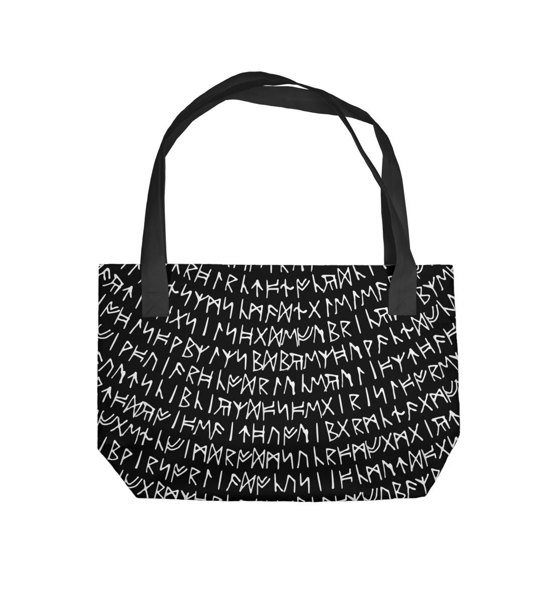 Пляжная сумка Руны (243990)