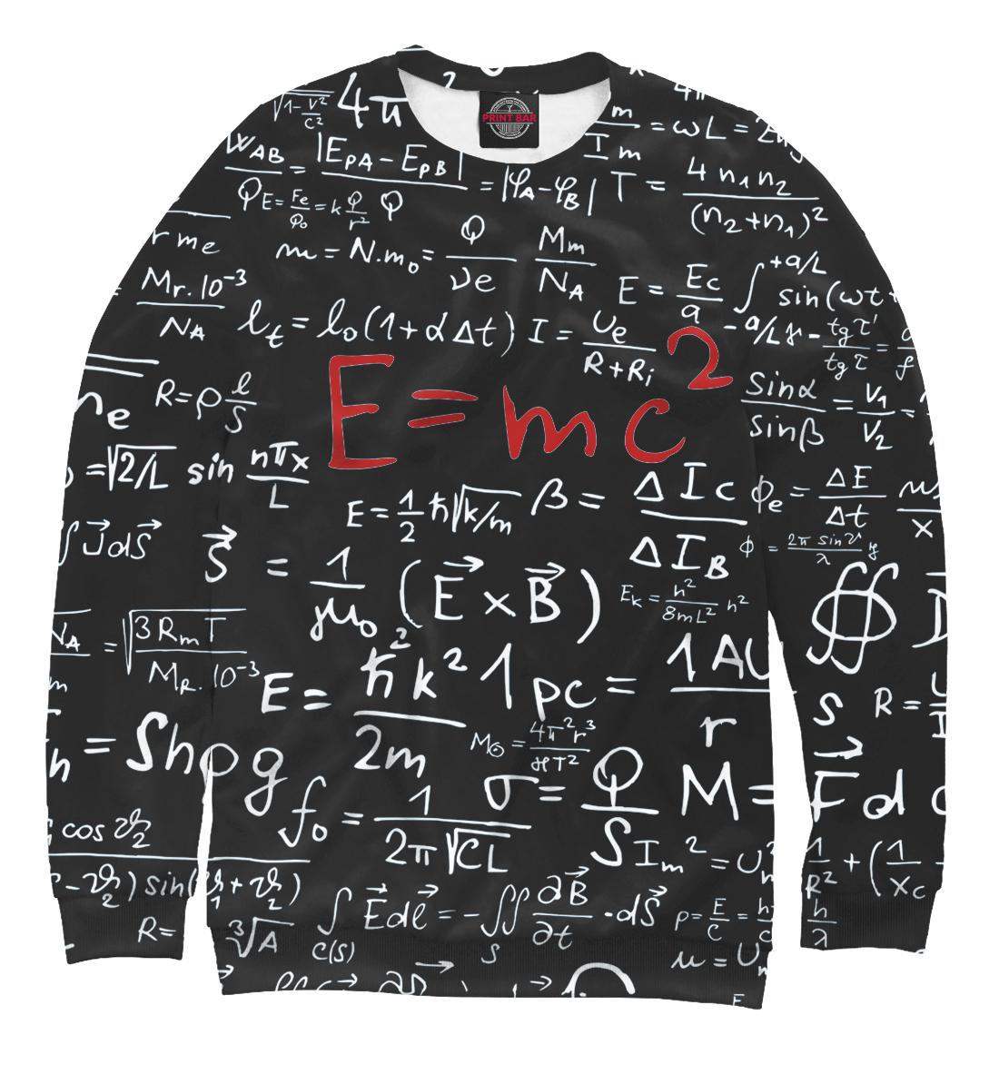 Свитшот E=mc