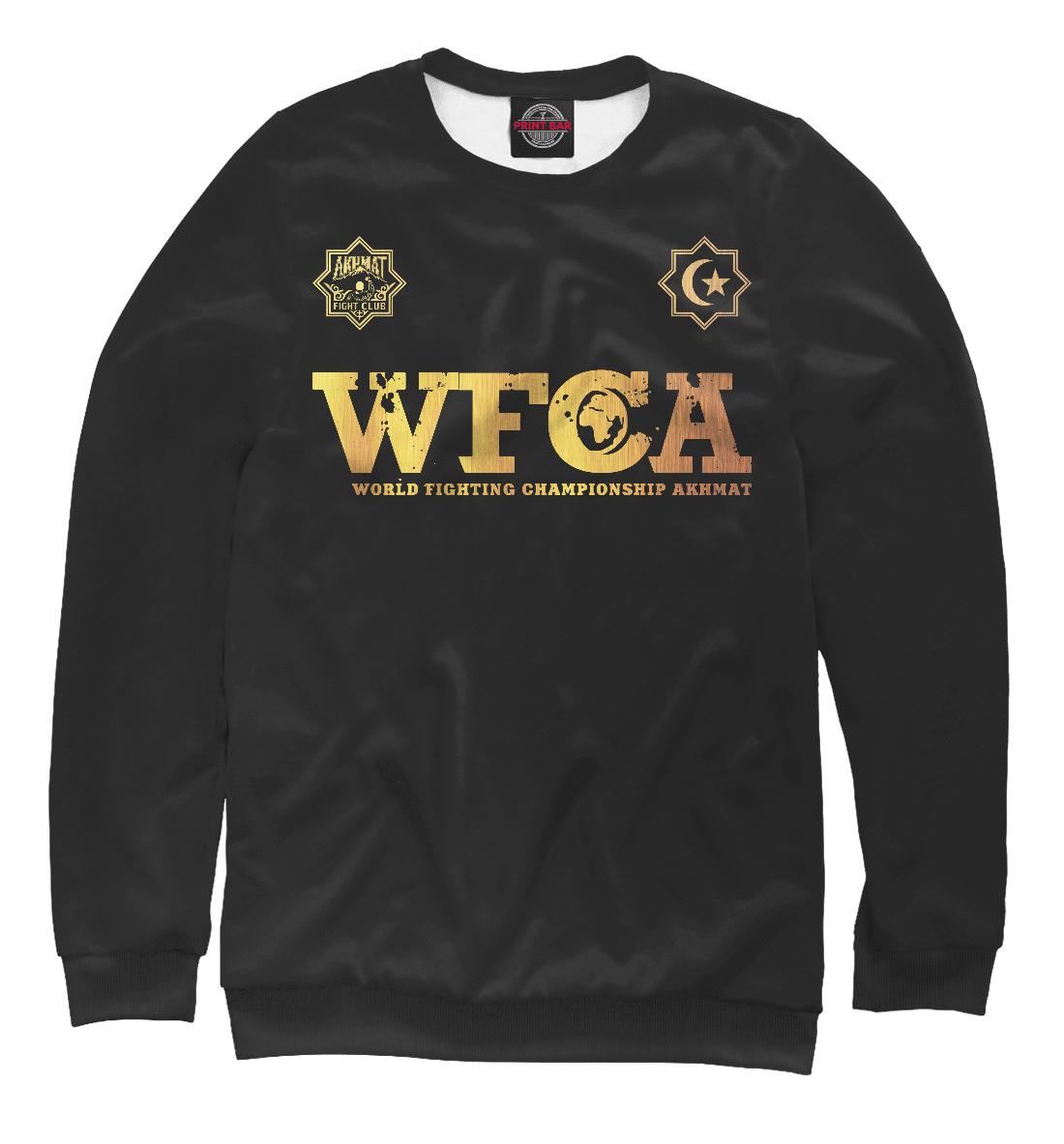 Свитшот WFCA Gold