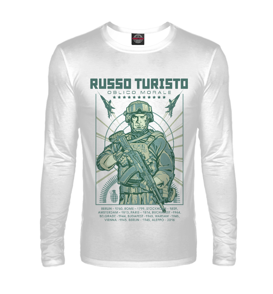 Лонгслив Руссо туристо (4680)