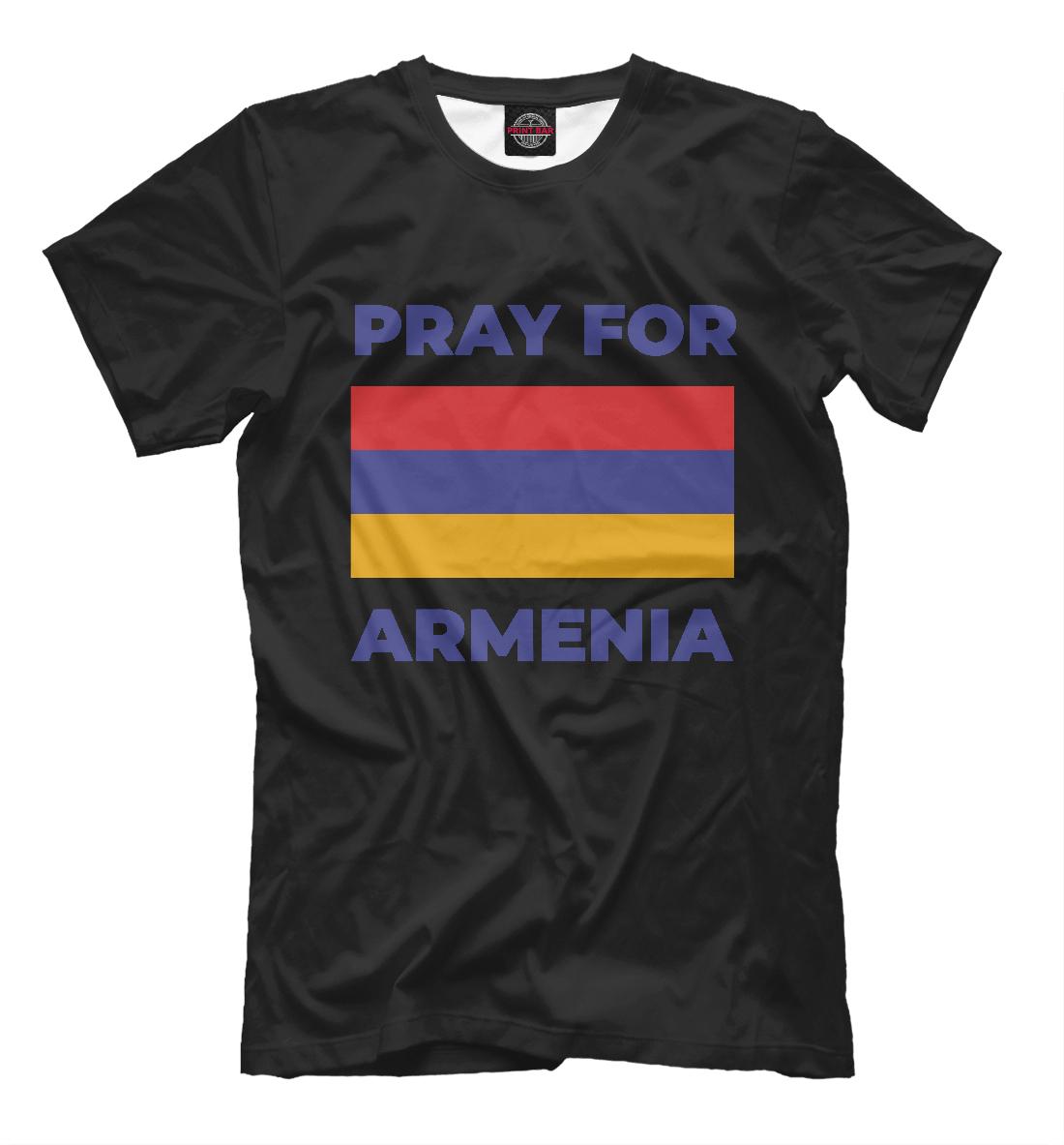 Футболка Pray For Armenia