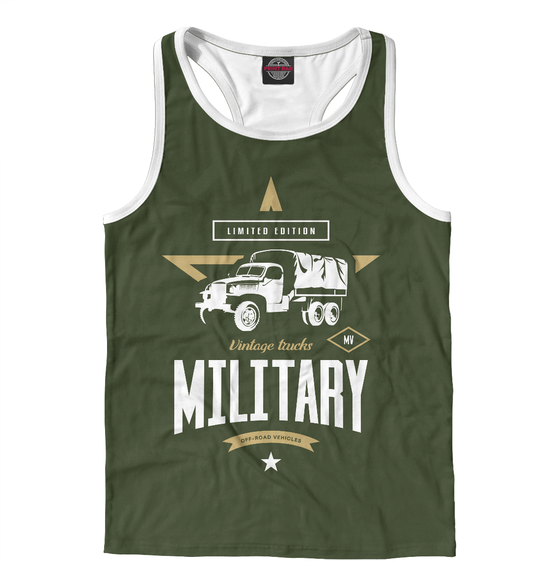 Майка борцовка Военный грузовик