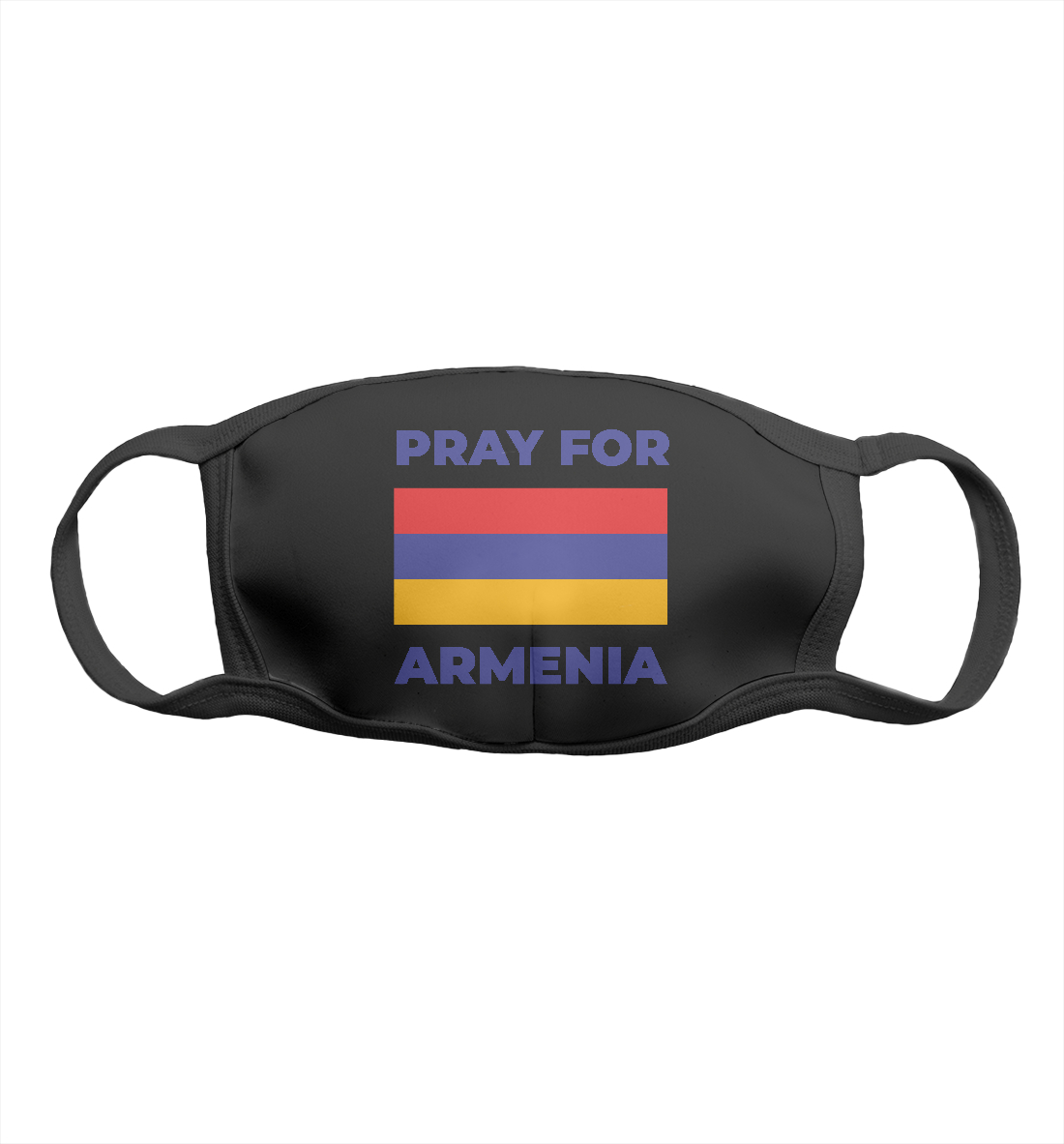 Маска Pray For Armenia
