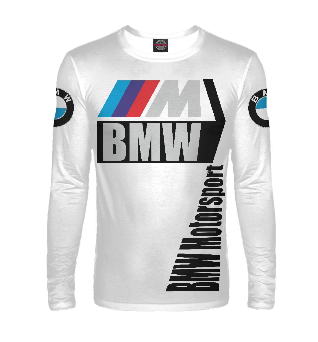 Лонгслив BMW (220407)