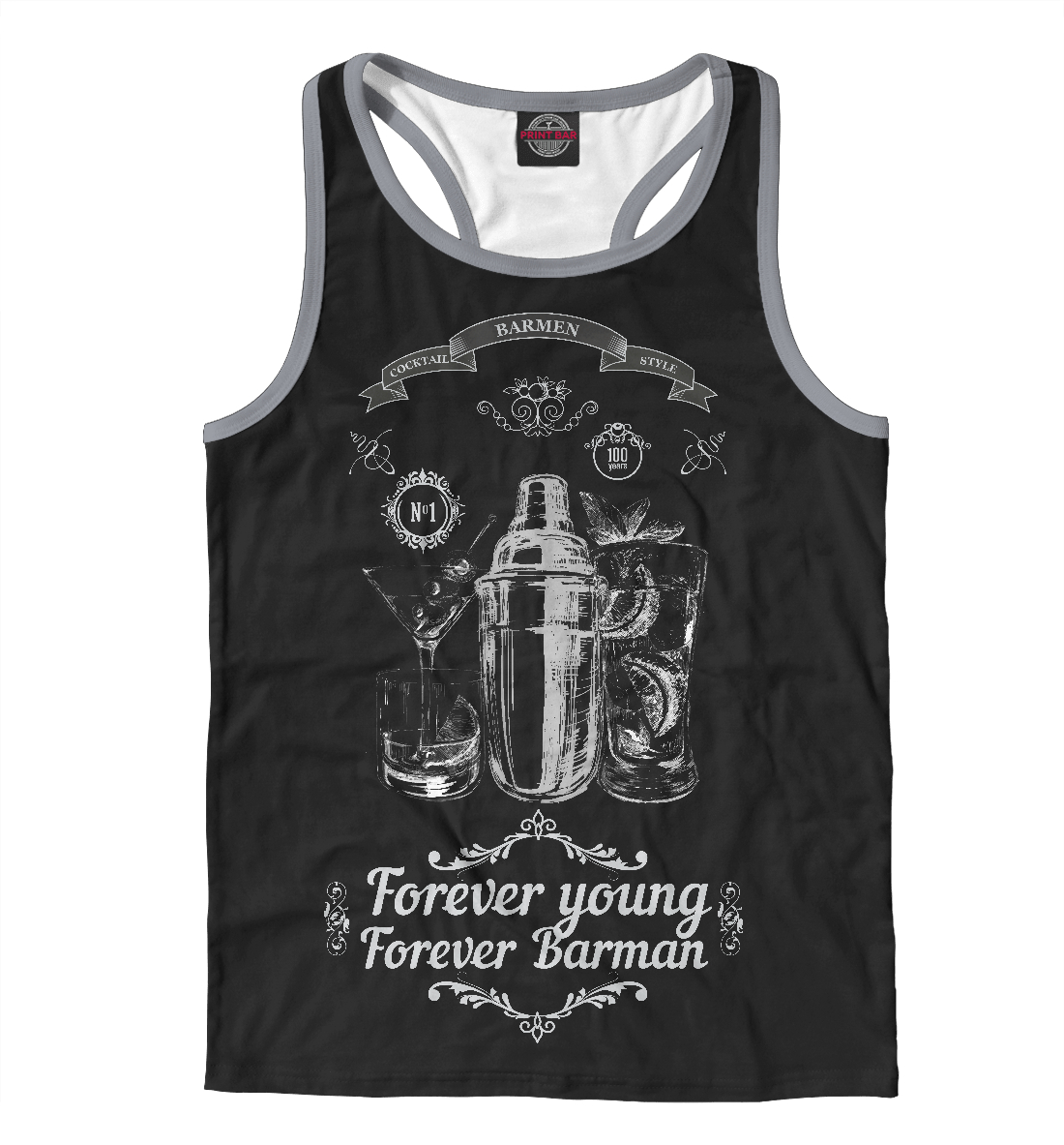 Майка борцовка Forever young, forever Barman
