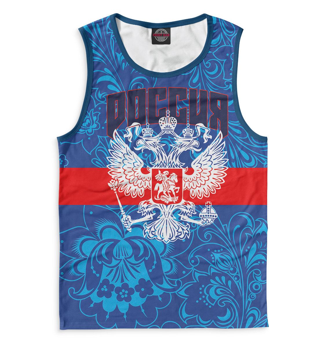 Майка Сборная России (577199)