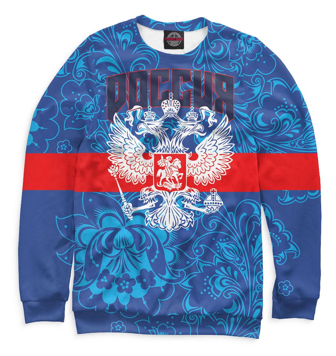 Свитшот Сборная России (577199)