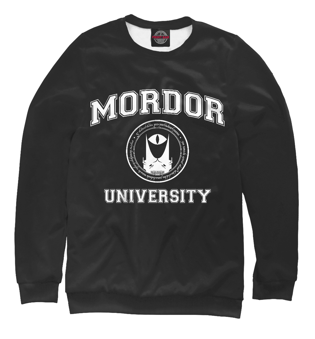 Свитшот Мордор (9844)
