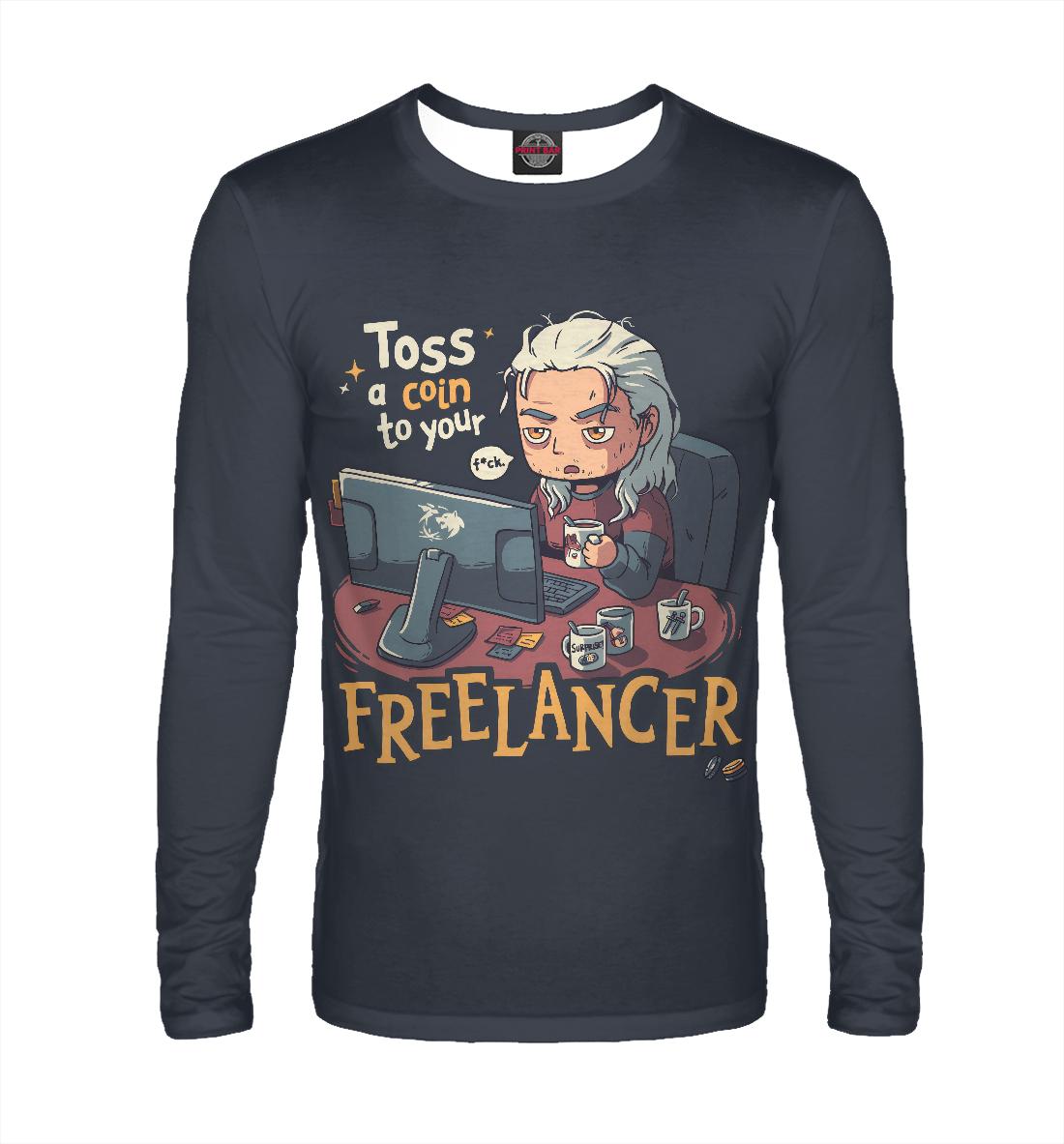 Лонгслив Freelancer