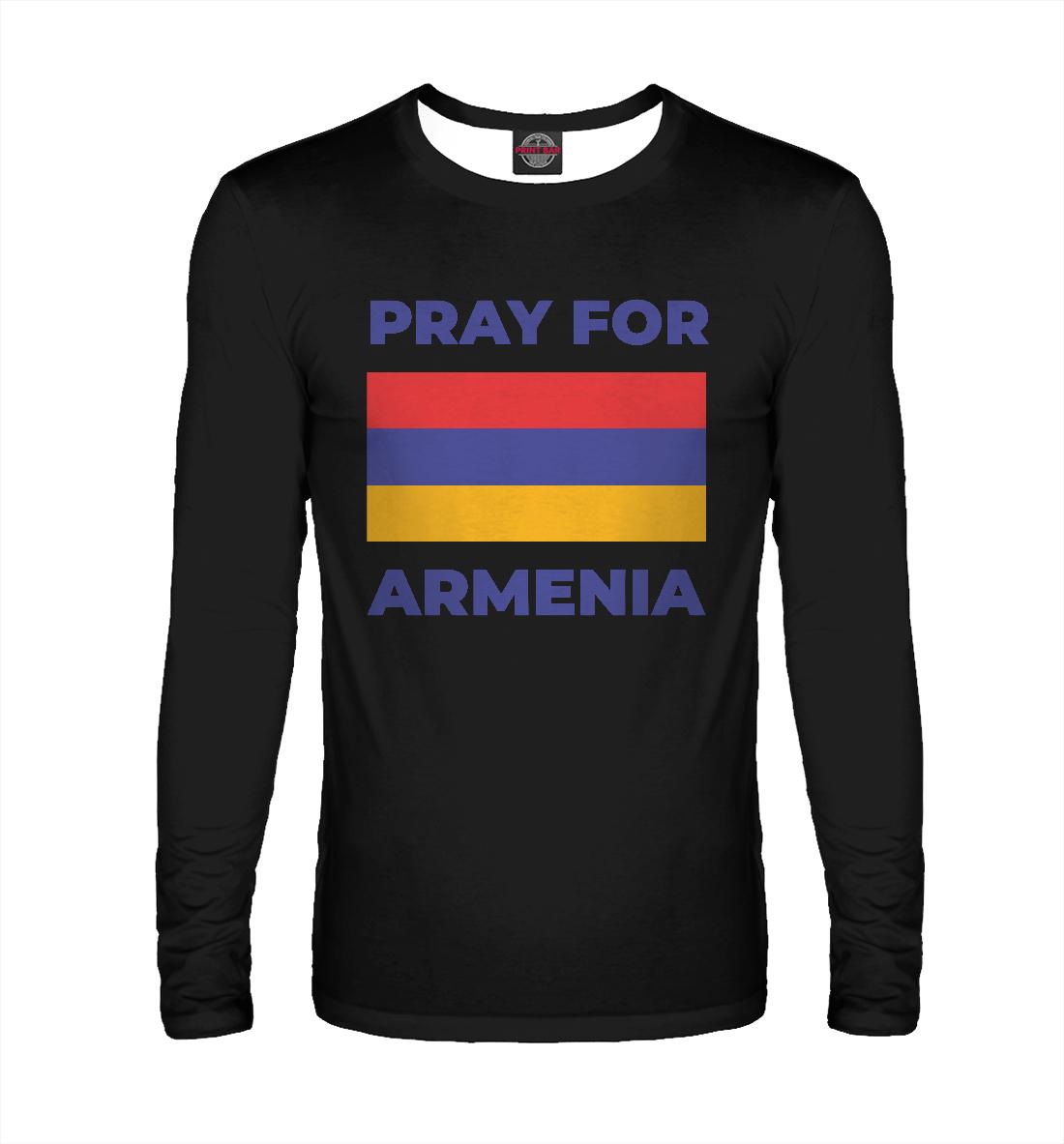 Лонгслив Pray For Armenia