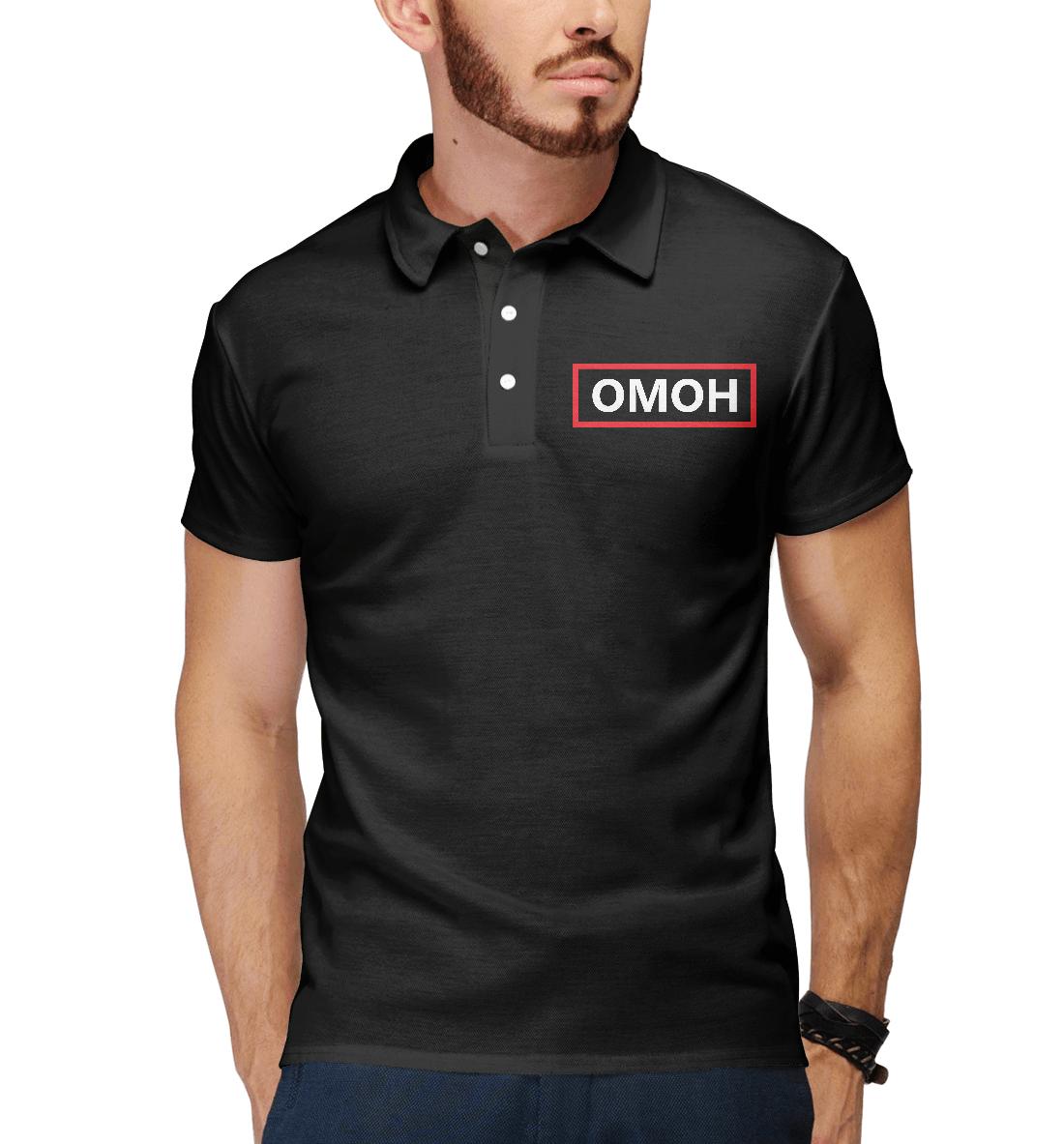 Поло ОМОН (250906)