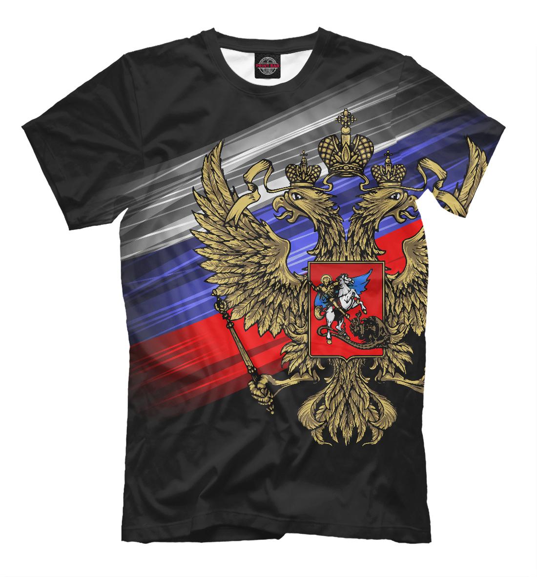 Футболка Герб России (489335)