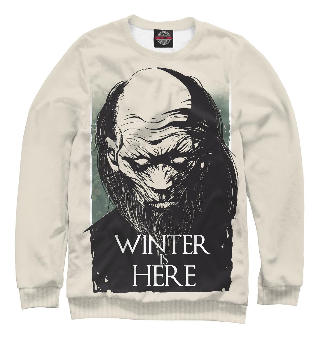 Свитшот Winter Is Here