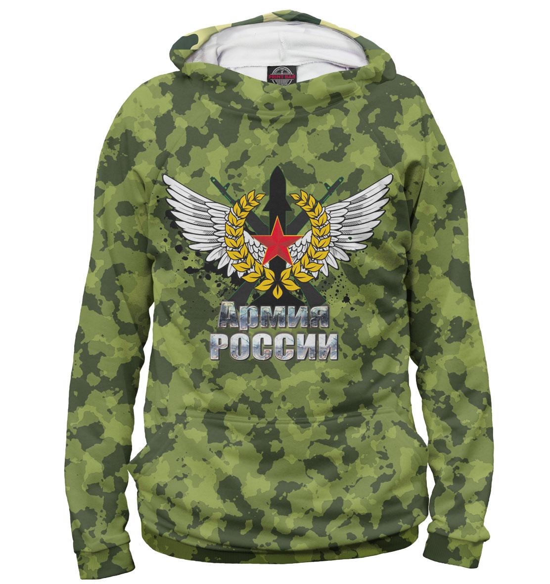 Магазин Армия России Каталог