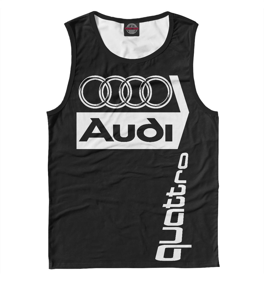 Майка Audi (235630)