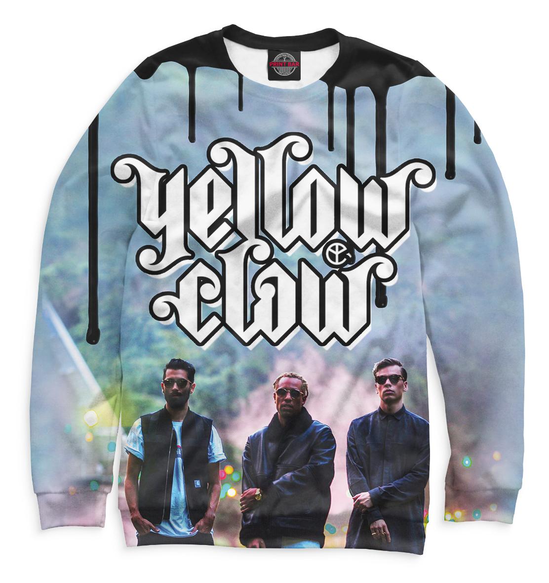 Свитшот Yellow Claw (232400)