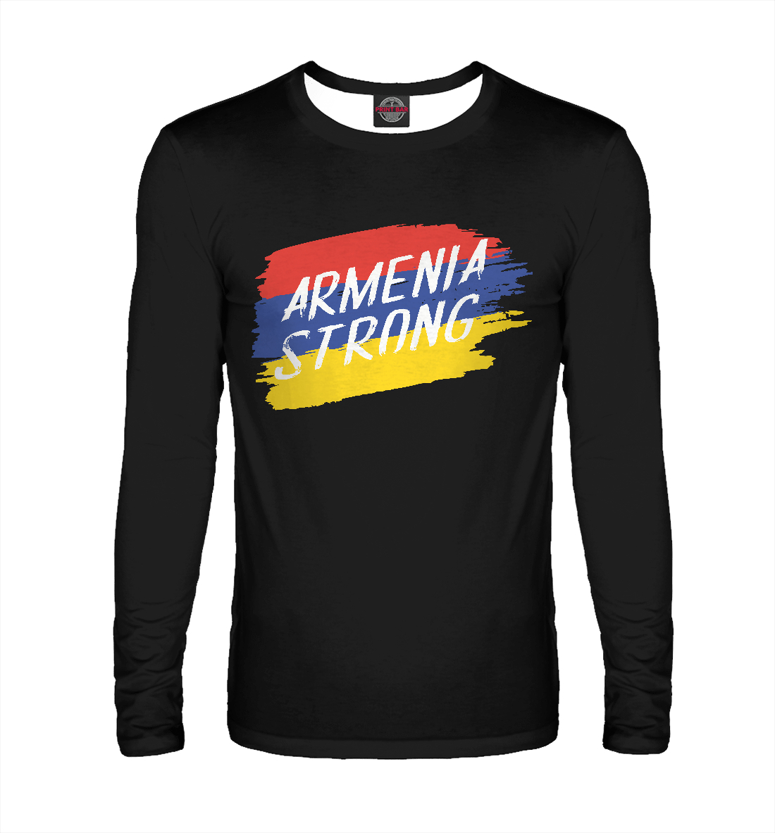 Лонгслив Сильная Армения