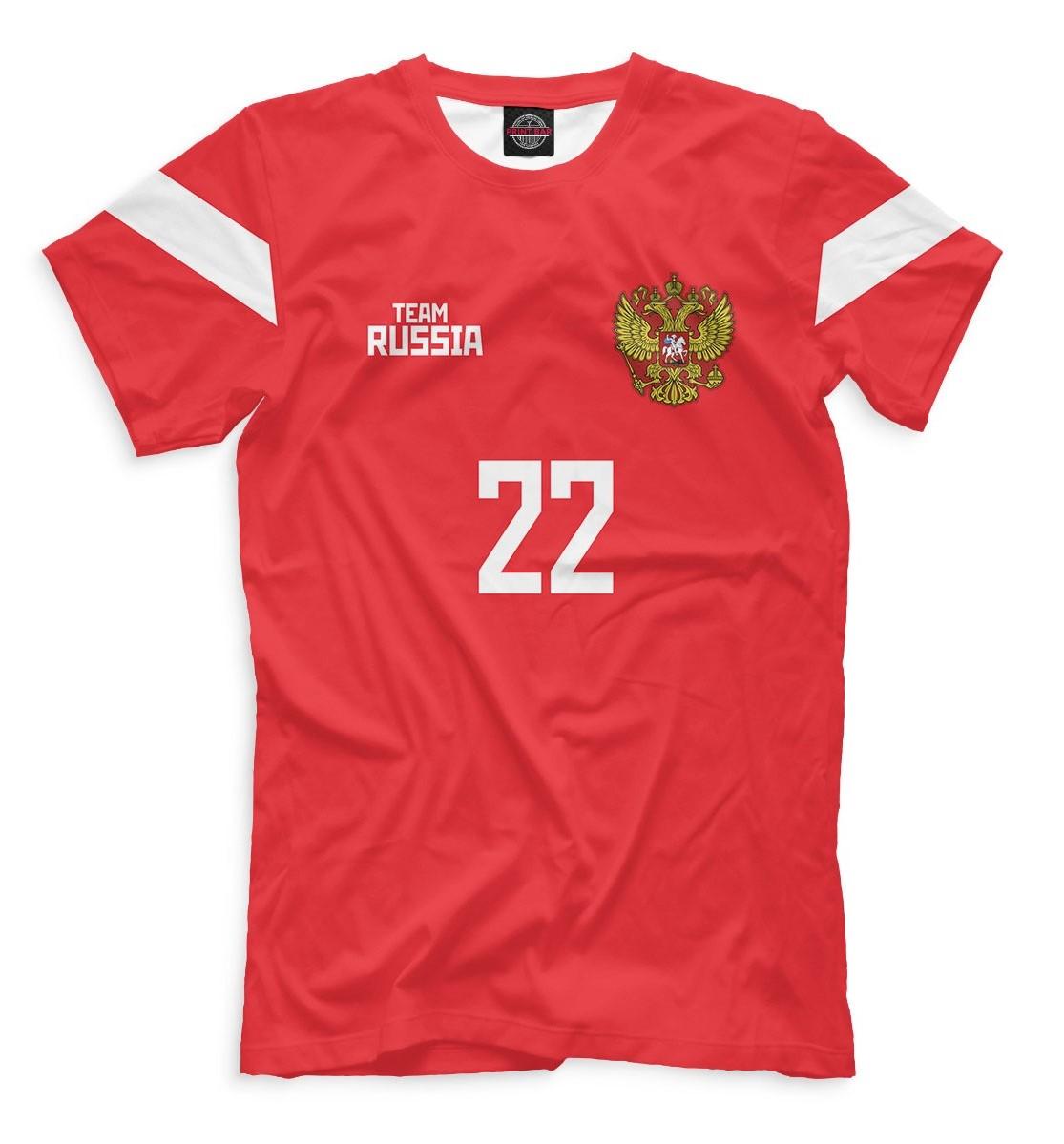 Футболка Сборная России Дзюба