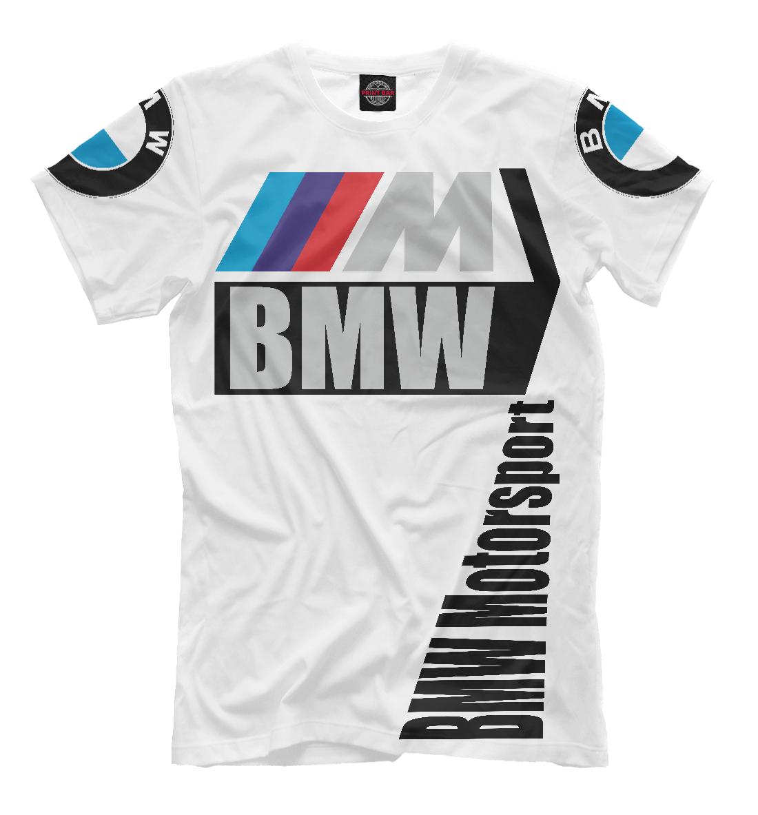 Футболка BMW (220407)