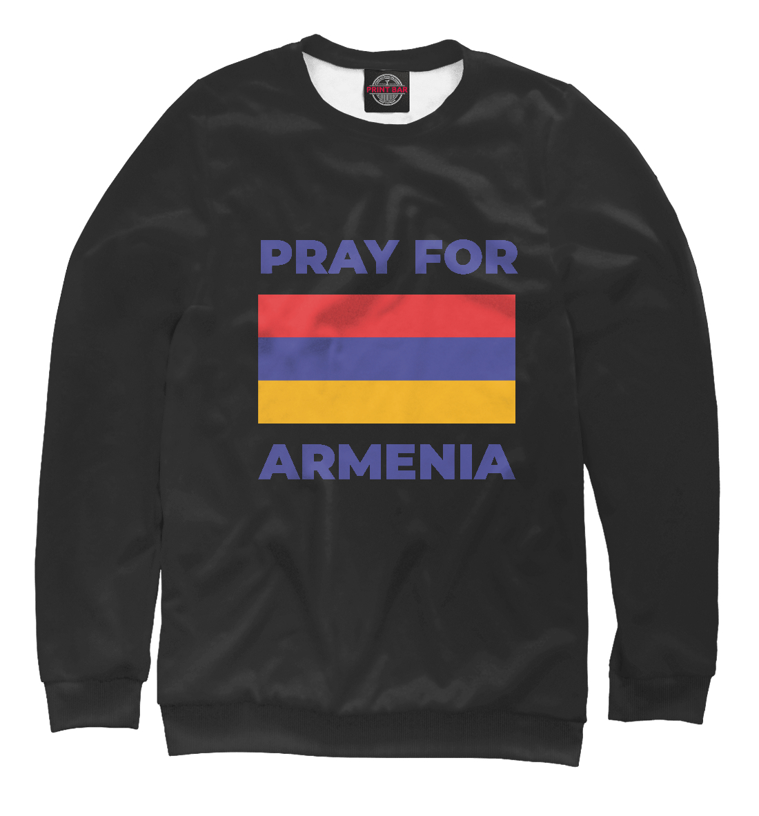 Свитшот Pray For Armenia