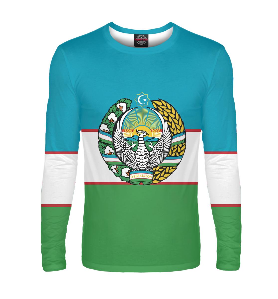 Лонгслив Узбекистан (245249)