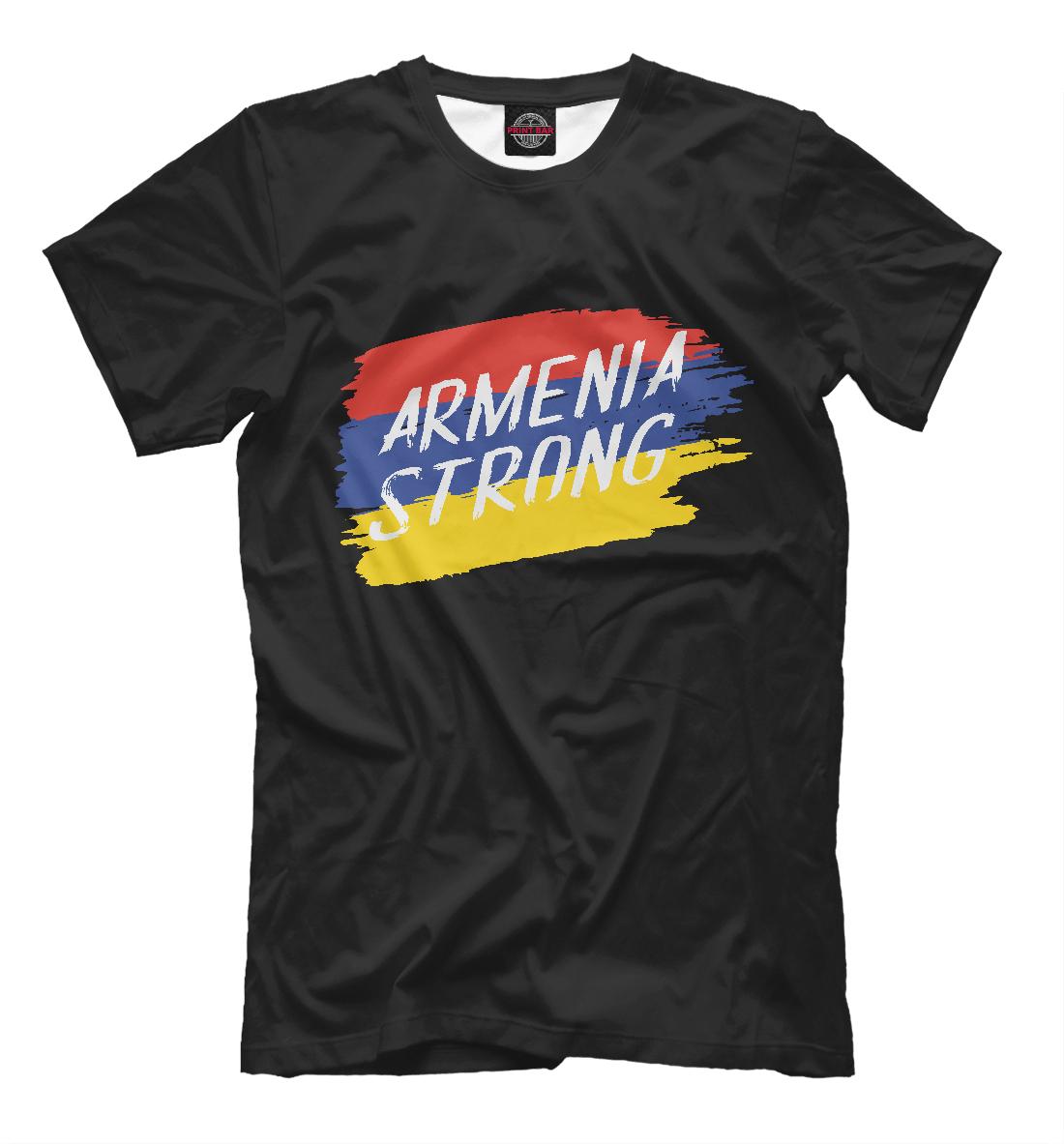 Футболка Сильная Армения