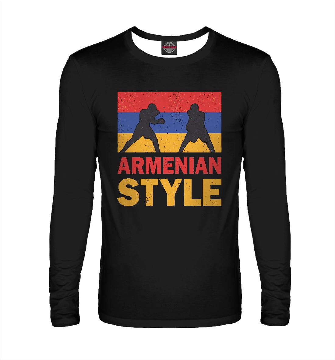 Лонгслив Армянский стиль