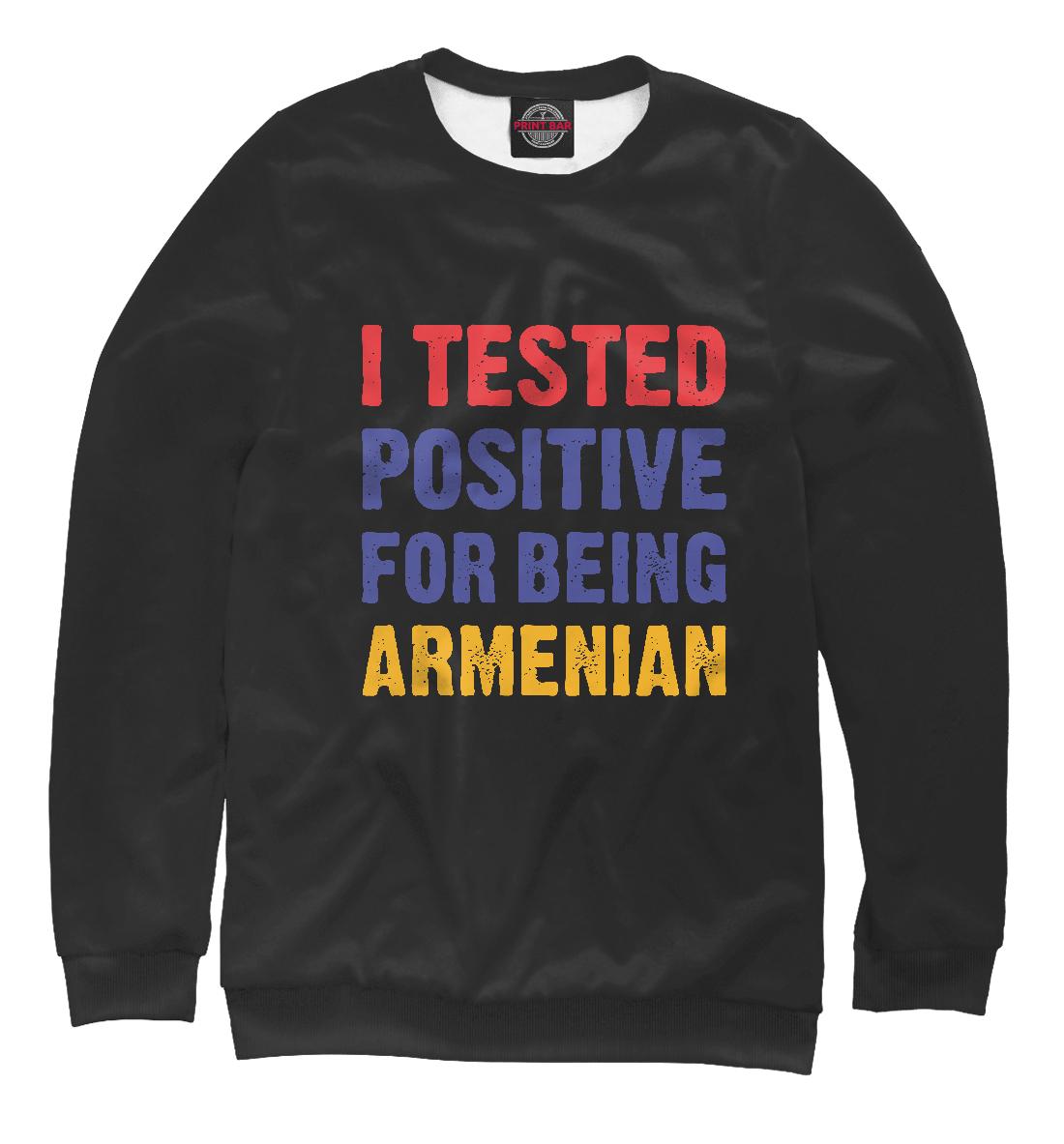 Свитшот Positive Armenian