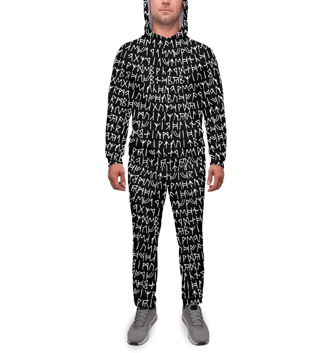 Спортивный костюм Руны (243990)