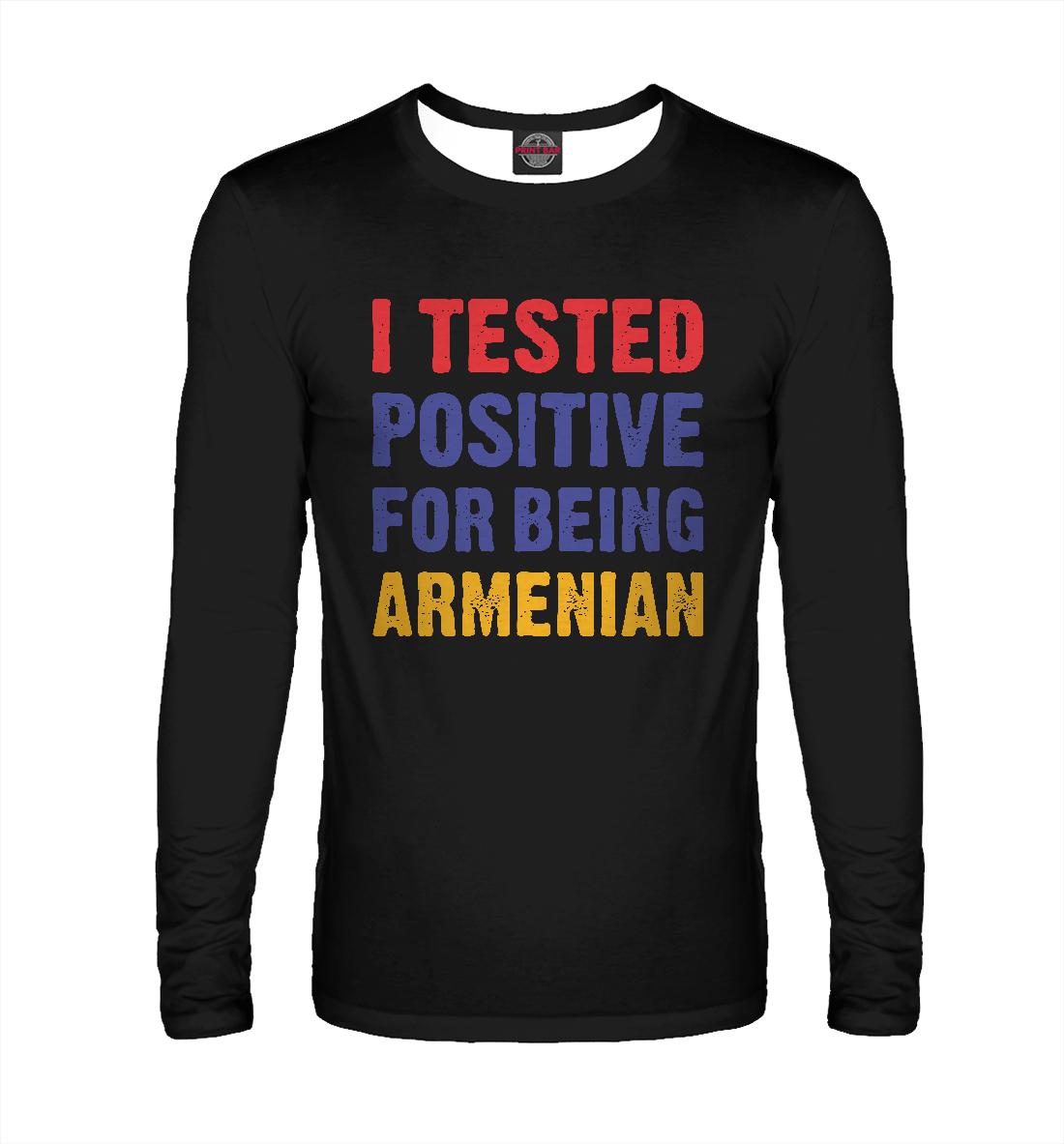 Лонгслив Positive Armenian