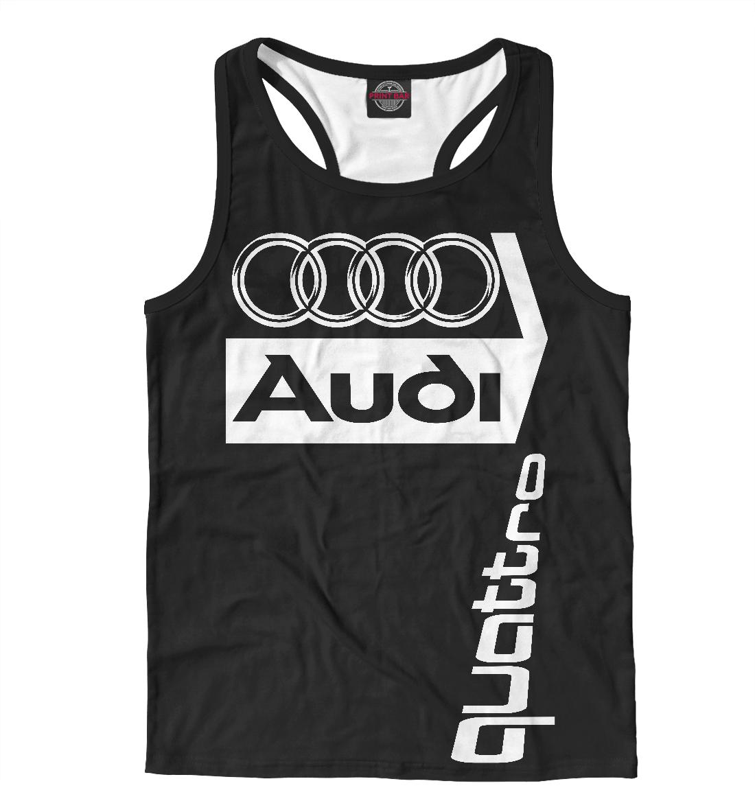 Майка борцовка Audi (235630)