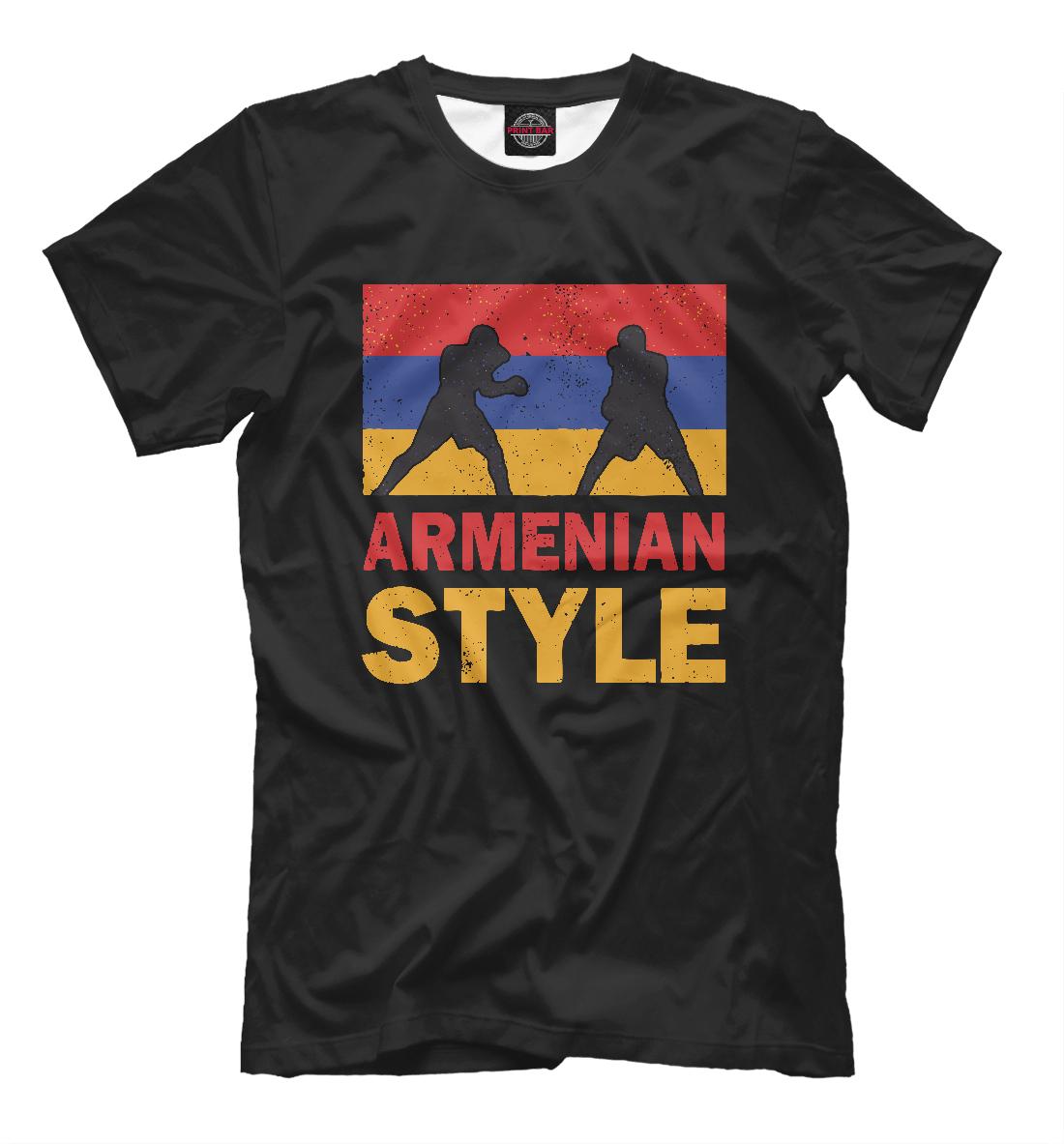 Футболка Армянский стиль
