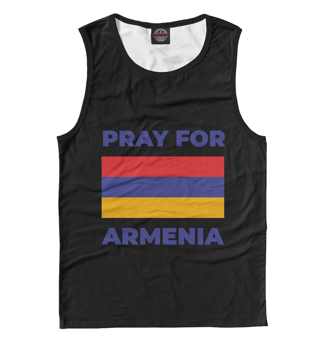Майка Pray For Armenia