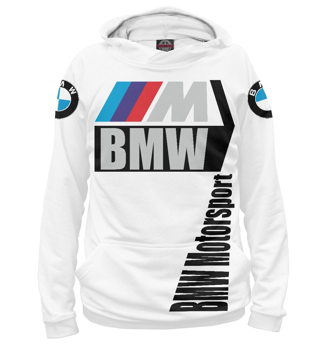Худи BMW (220407)