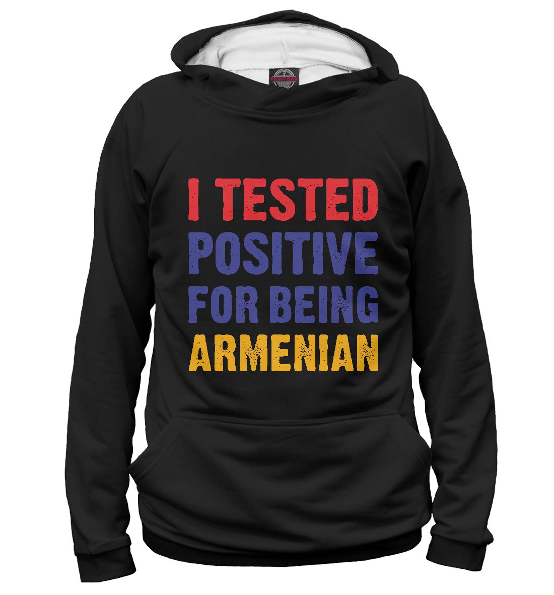 Худи Positive Armenian