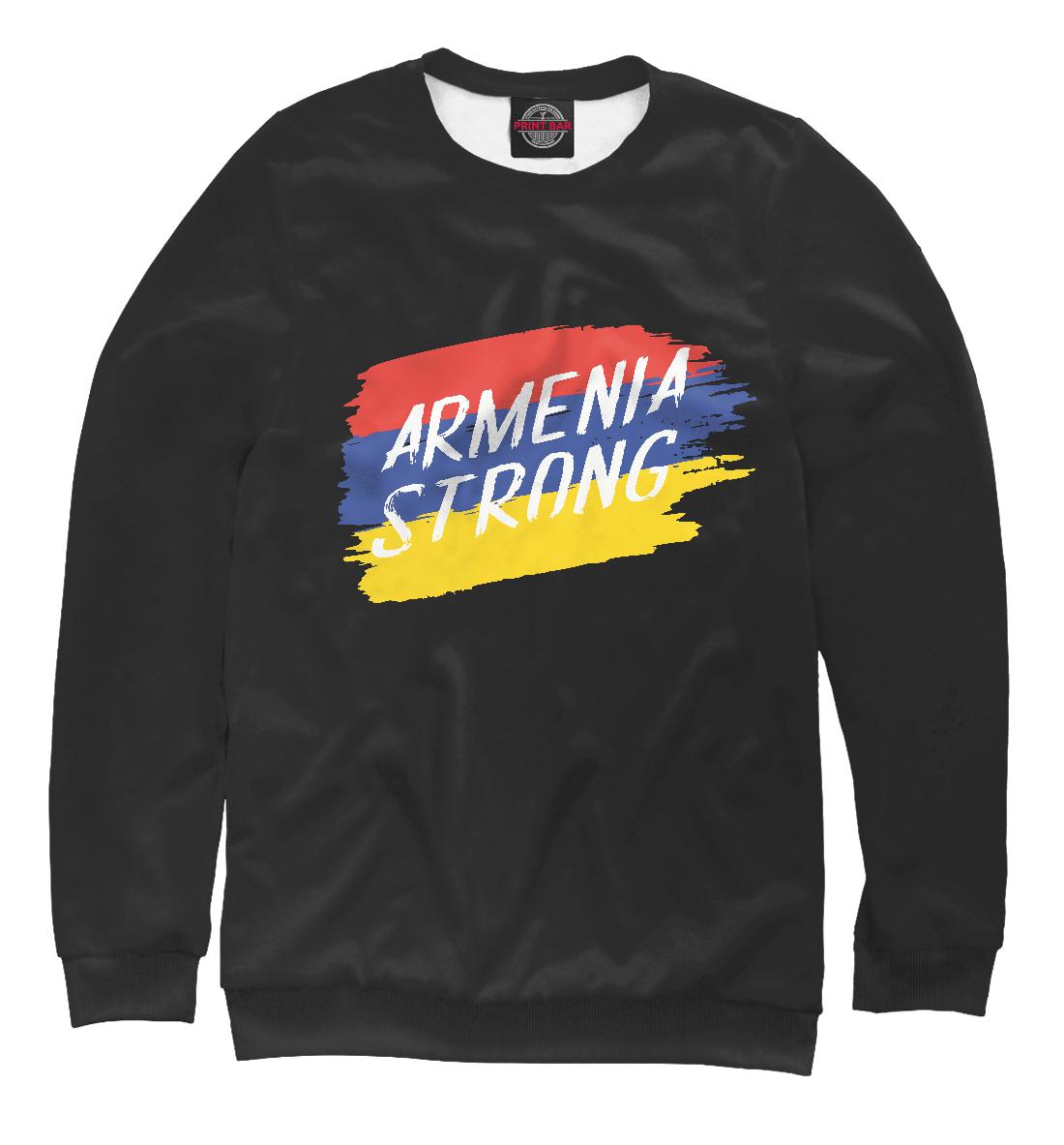 Свитшот Сильная Армения