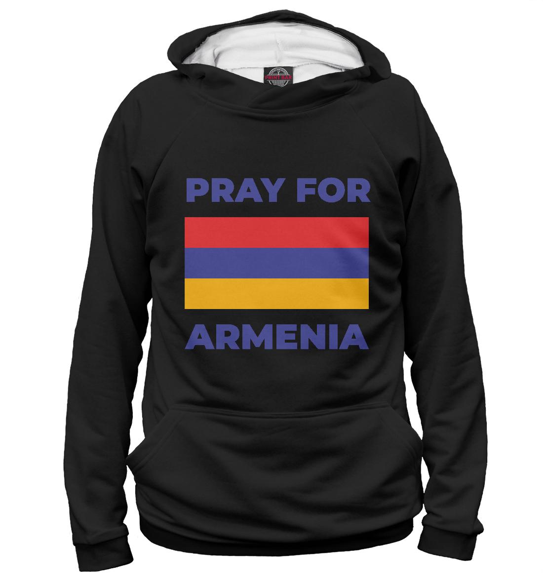 Худи Pray For Armenia