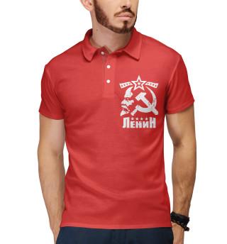 Поло мужское Ленин СССР