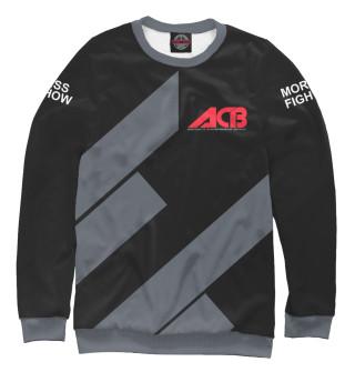 Одежда с принтом ACB (588269)