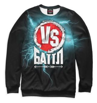 Одежда с принтом Versus Battle (623269)