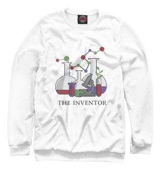 Одежда с принтом Изобретатель