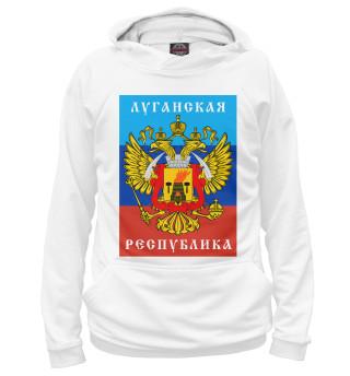 Худи женское ЛНР (Луганская Народная Республика) (7445)
