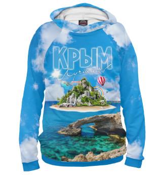 Худи женское Крым лучший!