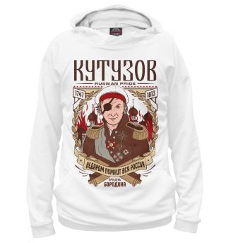 Худи мужское Кутузов