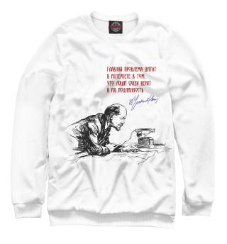 Одежда с принтом Ленин (960489)