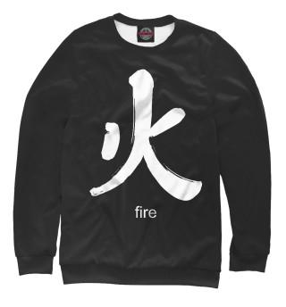 Одежда с принтом sign Fire