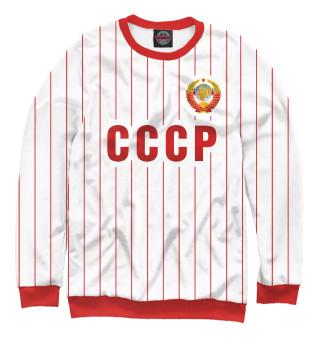 Одежда с принтом СССР (822365)
