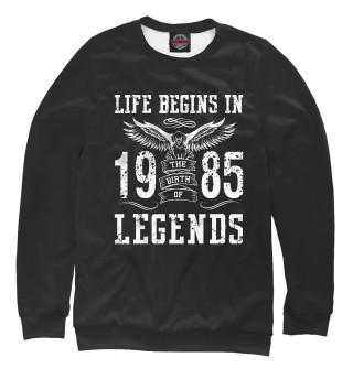 Одежда с принтом 1985 - рождение легенды (729153)