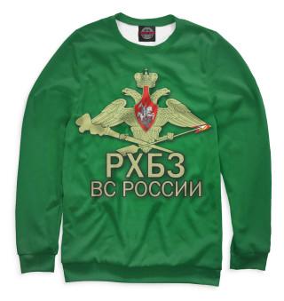 Одежда с принтом Войска РХБЗ (272780)